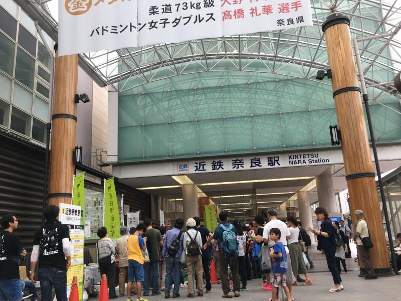 奈良の県政ちょっと守備力弱すぎる・・・ 【知事居眠りにバカ高いロゴマーク】