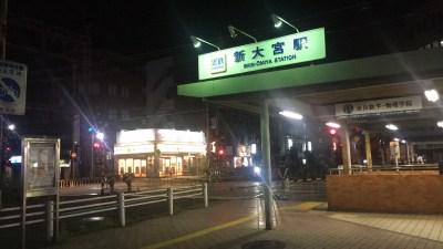 奈良市議選終わって、一晩明けて今思ってることです。