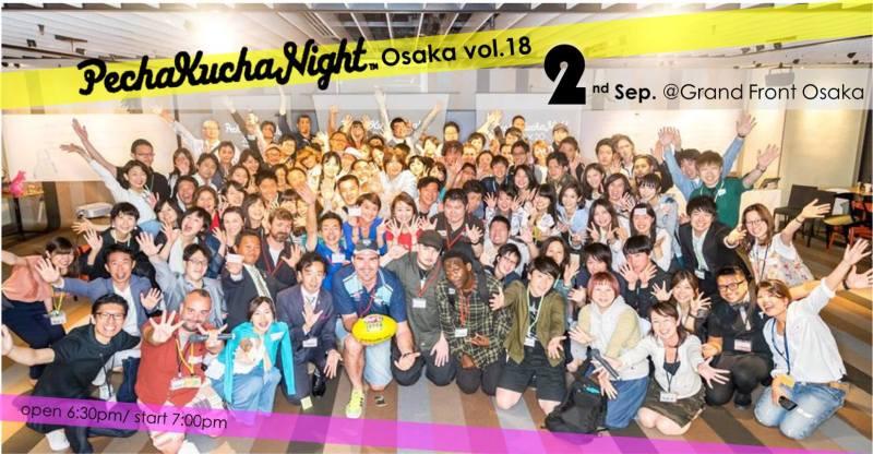PechaKucha Night Osaka vol.18