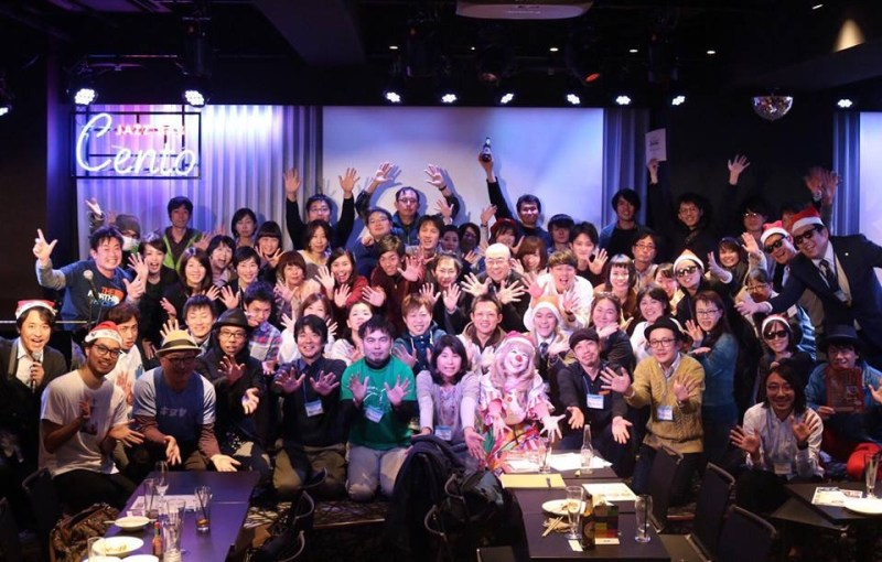 PechaKucha Night NARA Vol. 8