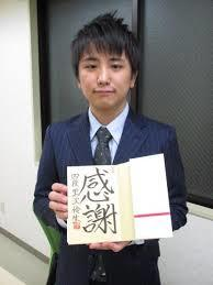 黒沢怜生五段プロフィール!イケメン棋士の名前の由来とは?