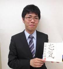 大石直嗣六段(将棋棋士)はどんな人?高校や出身!藤井四段と対戦!