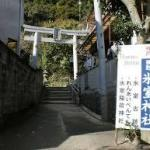 恋愛効果で有名な氷室神社(神戸)に新たな御朱印登場!