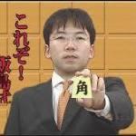 飯島栄治七段(将棋棋士)はツイッターをしてる?誕生日とは!