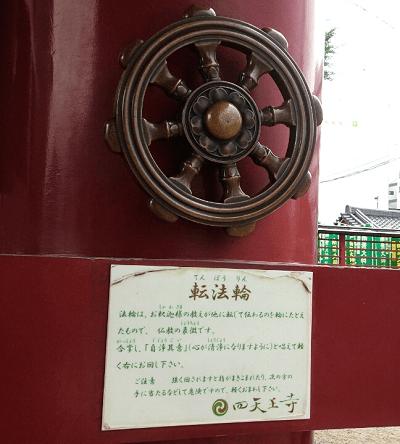 大阪 四天王寺 七夕の夕べ 2015
