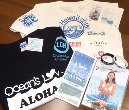LOVE HAWAII COLLECTION アンジェラ マキ バーノン Ocean Love
