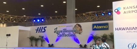 ラブハワイコレクション 2017 大阪 LOVE HAWAII COLLECTION イベントステージ
