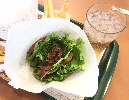 有吉弘行のダレトク⁉︎ 没 メニューレストラン モスバーガー にくにくにくバーガー 期間限定