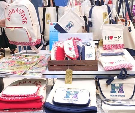 大阪 梅田 阪急 百貨店 ハワイアンフェア 2017 ハレイワ ハッピー マーケット