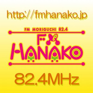 hanakologoyoutube_400x400
