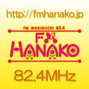 hanakologoyoutube_400x400
