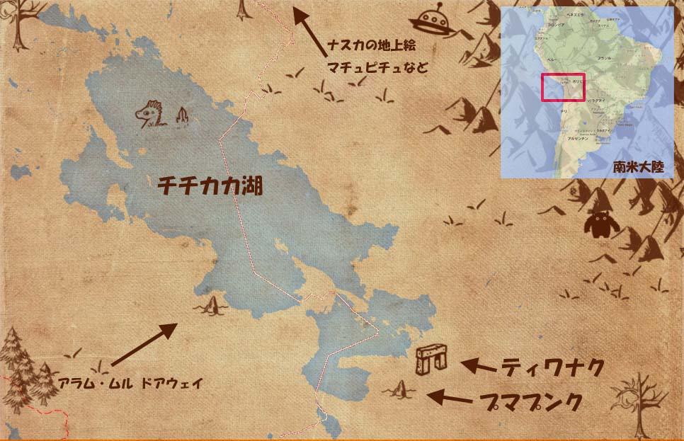 プマプンク地図