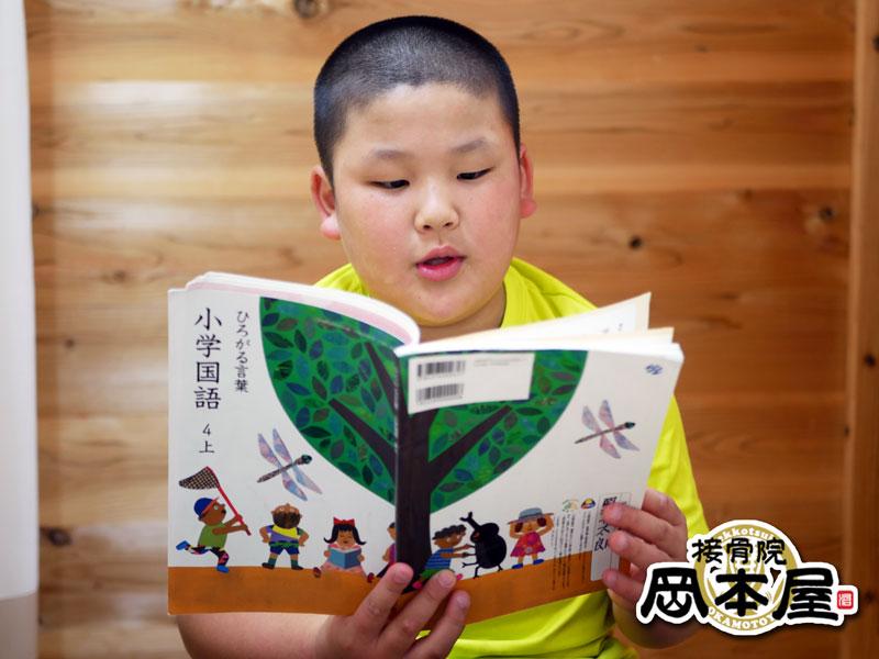 本読みしてました