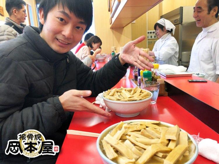 好陽軒は名古屋市昭和区にある薬膳ラーメンです