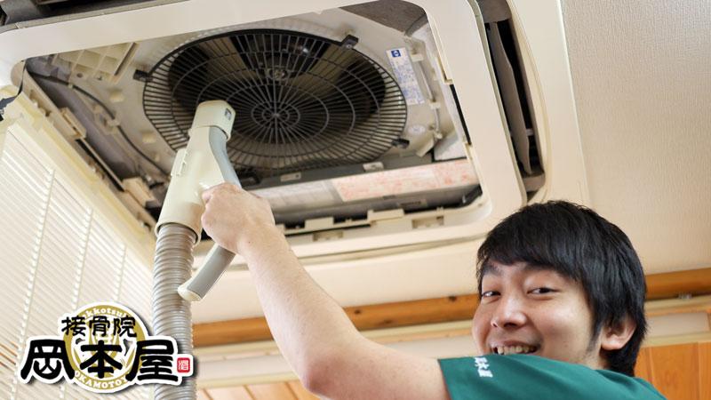 エアコン掃除をすると7%の電気代が圧縮できるそうです