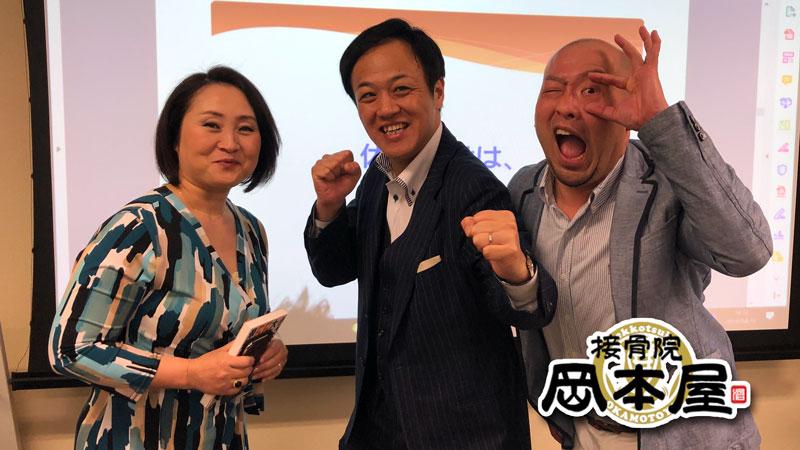 菅谷信一先生のプレセミナーを受講させていただきました