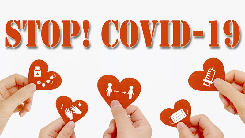 新型コロナウィルスの蔓延を予防します