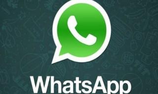 como-descargar-whats-app-para-android