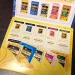 【当選報告】【レビュー】トワイニング紅茶 5種類のアールグレイお試しセット
