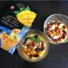 簡単に手作りマンゴープリンが作れます♡共立食品株式会社さんの『マンゴープリンが作れるセット』でマンゴープリンを作りました!