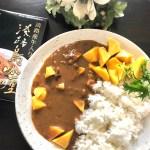 甘み・コク・辛みが合わさった、とても味わい深いカレー!『淡路島牛入り淡路島カレー』