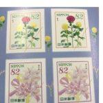 切手を貼る位置と料金 貼り忘れた時の対処法をご紹介