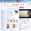 Internet Explorerのホーム画面をYahoo等に変更する方法