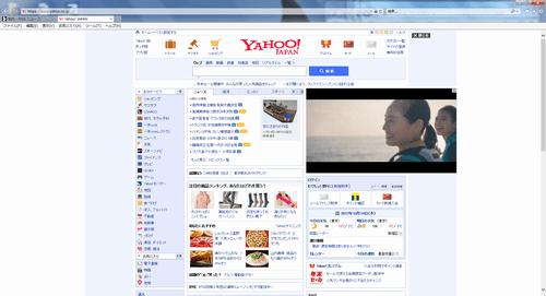 Internet Explorer home1