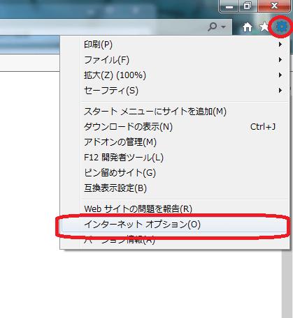 Internet Explorer home2