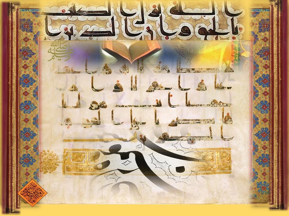 quran,prophet,islam,
