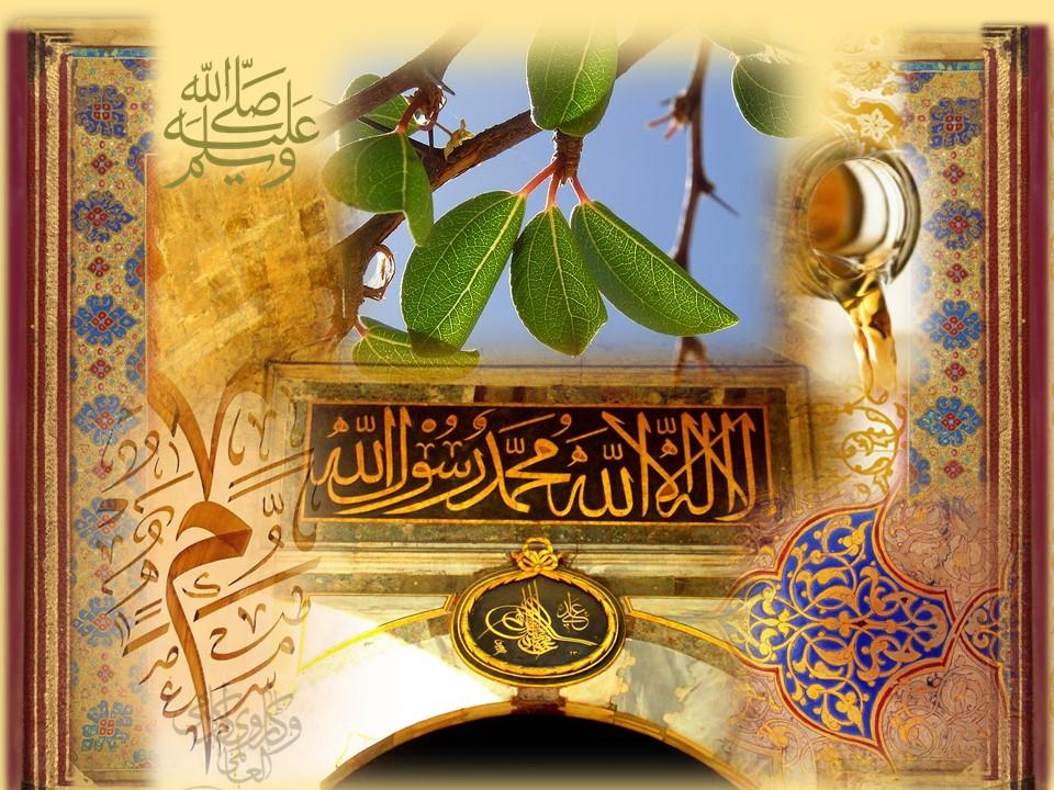 prophet,islam,muhammad,