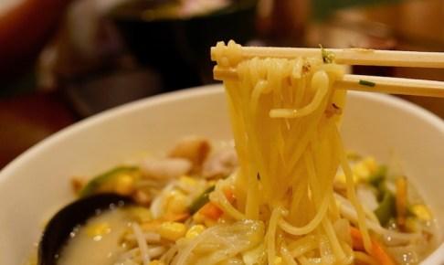 【ABU】ラーメンの麺