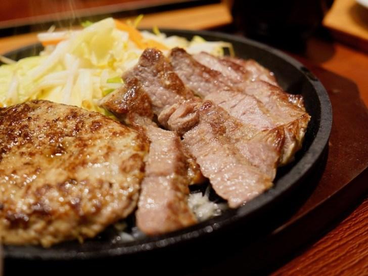 【根本商店 今店】ロースステーキのアップ