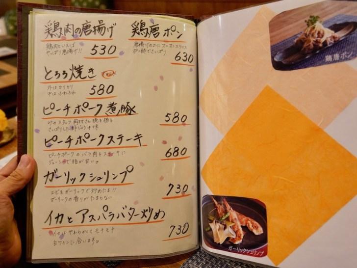 【食彩屋 みゆ】鉄板メニュー