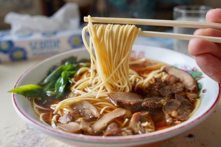 【中華そば 坂本】麺