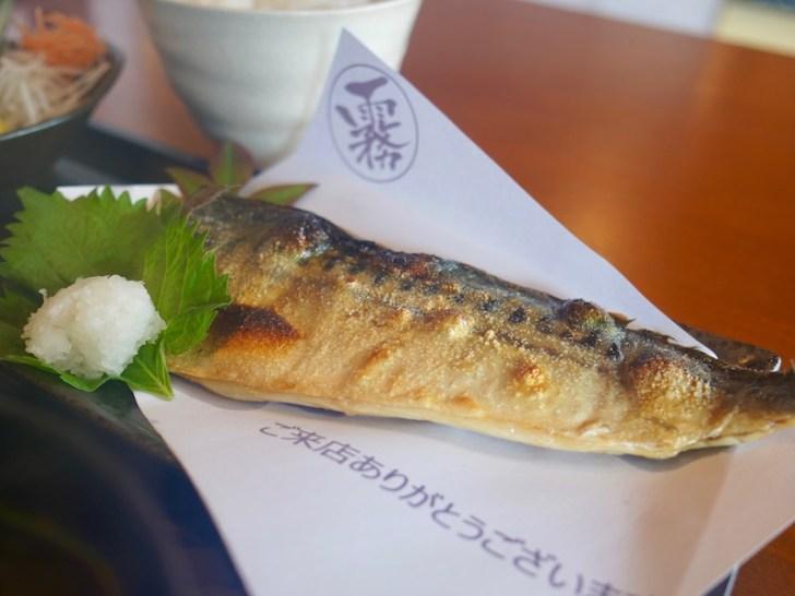 【薩摩きりさめ屋】鯖の塩焼き