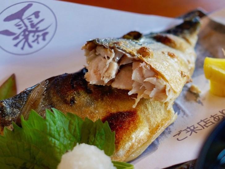 【薩摩きりさめ屋】鯖の塩焼き断面