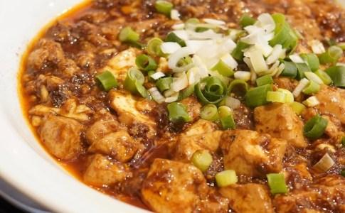【中華料理 蔦福】ホルモン入麻婆豆腐
