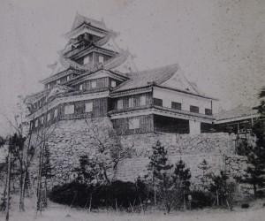 okayamajou