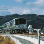 井原鉄道の写真