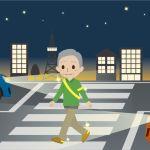 【事故】岡山市で道路を横断していた女性が乗用車などにはねられる(2020/9/11)