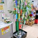 鴻ノ池サービスエリアの食べ物自販機!(非レトロ)