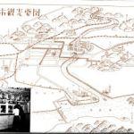 【レトロ】1951~1952年頃の岡山市街地の観光地図があったよ!