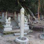玉野市・永井山神社へ行ってきたよ!