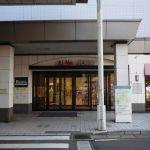 【ソシオ一番街】2006年頃の津山市の商店街の写真