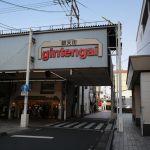 津山市・銀天街へ行って来たよ!