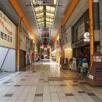 【懐かし象印】津山でレトロな看板の平田金物店を見てきたよ!