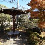 矢掛町で石井梅僊の書碑を見てきたよ!