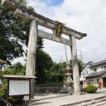 津山市・中山神社に行ってきたよ!