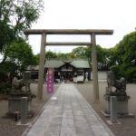 藤田神社の無事カエルを見てきたよ!